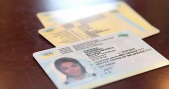 Українців попередили про можливі перебої у видачі водійських прав: причина