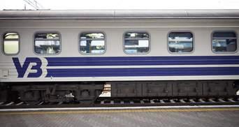 Через тиждень після запуску: в Угорщині зламався вагон міжнародного потяга Укрзалізниці