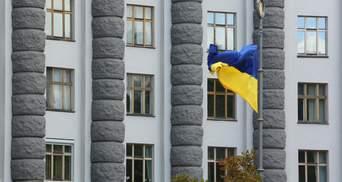 Украина создаст собственный механизм торговли на бирже: Кабмин принял меморандум с ЕБРР и USAID