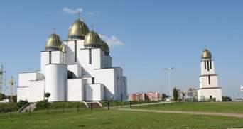 У Львів привезуть мощі Папи Івана Павла ІІ: як святкуватимуть 20-річчя візиту Понтифіка