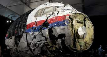 """На суді в Нідерландах вперше заслухали свідків запуску ракети по """"Боїнгу"""" MH17"""