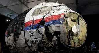 """На суде в Нидерландах впервые заслушали свидетелей запуска ракеты по """"Боингу"""" MH17"""