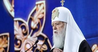 Верховний Суд визнав, що УПЦ КП була ліквідованна законно