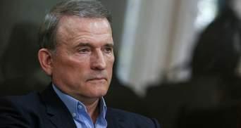 """Суд відкрив провадження щодо повернення """"труби Медведчука"""" у власність держави"""