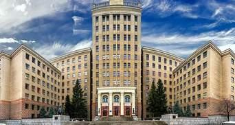 8 українських університетів потрапили до рейтингу кращих вишів світу