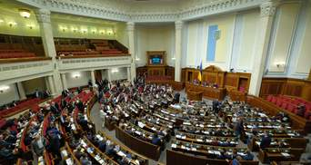 Депутати запропонували реструктуризувати держборг України перед МВФ