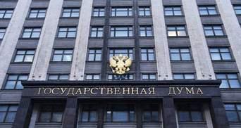 Россияне потеряли свою государственность, – Бабин о реакции России на законопроект Зеленского