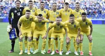 Стартує Євро-2020: як Україна провела попередні чемпіонати Європи