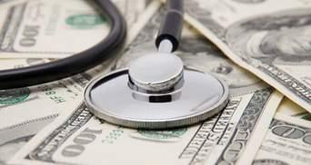 Львову дадуть грант на оптимізацію лікарняної мережі