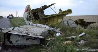 Суд в Гааге отклонил показания свидетелей, что МН17 якобы сбили из зоны ВСУ