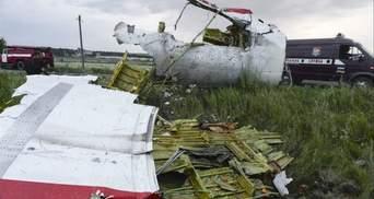 Суд в Гааге назвал единственную причину катастрофы рейса MH17