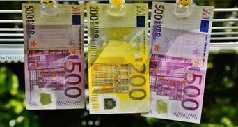 Курс валют на 11 червня: євро опустився нижче важливої психологічної позначки