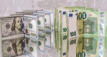 Курс валют на 14 червня: долар та євро суттєво подешевшали після вихідних
