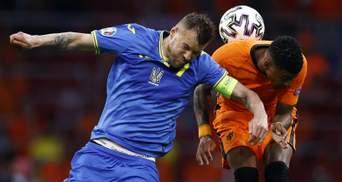 Україна поступилася Нідерландам у гольовій перестрілці на Євро-2020: відео