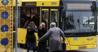 Без посвідчення: уряд пропонує зміни до правил пільгового проїзду в транспорті
