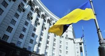 Правительство дало старт процедуре отбора главы Бюро экономической безопасности