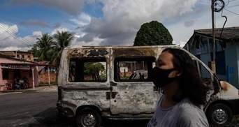 В Бразилии наркоторговцы парализовали город после убийства их лидера