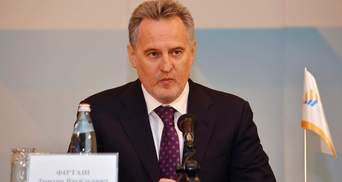 Верховний Суд заборонив компанії Фірташа вимагати 300 мільйонів з Одеського припортового заводу