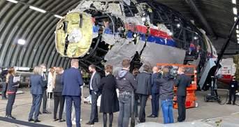 """""""Я на месте, жду с игрушкой"""": в Гааге заслушали переговоры боевиков перед сбитием MH17"""