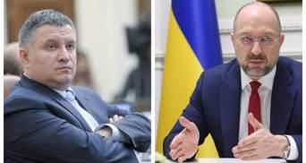 Кабмин выделил 800 миллионов гривен из ковидного фонда на доплаты МВД