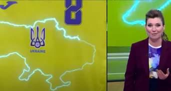 У пропагандистів палає: як в Росії обурювалися через нову українську футбольну форму