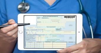 В Украине заработали электронные больничные: как получить больничный онлайн