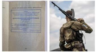 Бойовики і люди з санкційних списків незаконно легалізувалися в Україні через масштабну схему