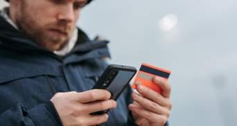 Как не потерять все: финансовая безопасность в современном киберпространстве