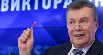 Янукович з сином в ажурі: які наслідки може мати зняття санкцій ЄС