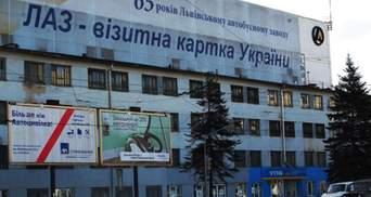 Стартовая цена – более 76 миллионов: долг Львовского автобусного завода выставили на аукцион