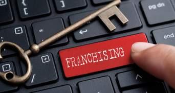 30 самых перспективных франшиз в Украине: полезная подборка для предпринимателей