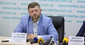 """Если бы Россия купила УЕФА, было бы без Крыма,– """"слуги"""" отреагировали на решение о форме сборной"""