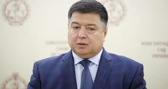 6 суддів КСУ заблокували роботу суду, вимагаючи повернути Тупицького