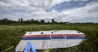 """Ай, молодцы, сбили """"СУшку"""", – в Гааге заслушали переговоры боевиков о сбитии MH17"""