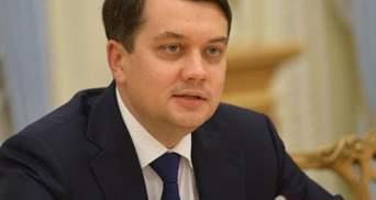 Украинская экономика нуждается в вакцине, – Разумков