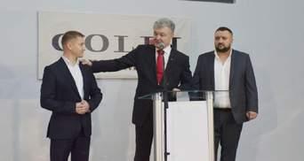 Мер Рівного від партії Порошенка розпалює ненависть до ромів, – експерт
