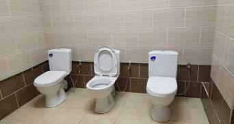 Для людей без комплексів: у червоноградському спорткомплексі з'явився туалет без кабінок – фото