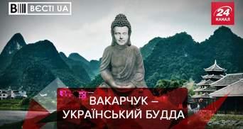 """Вести.UA: Без воспитателя Вакарчука в группе """"Голос"""" – бардак"""