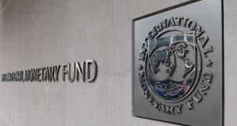 Чи буде транш: МВФ чекає від України більшого прогресу
