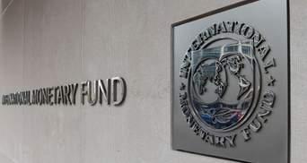 Будет ли транш: МВФ ждет от Украины большего прогресса