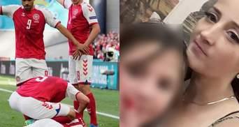 Головні новини 12 червня: гравця реанімували під час матчу Євро-2020, побиття дівчини у Харкові