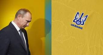 Шалена істерія Росії: що стоїть за реакцією пропагандистів на форму українських футболістів