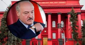 У КНУ вигадали креативний спосіб, як прибрати Лукашенка зі стенду почесних докторів: фото