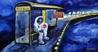 Українська школярка перемогла у масштабному міжнародному конкурсі на тему космосу