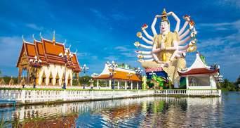 Чому у Таїланді зараз 2556 рік: цей та інші цікаві факти про особливу азійську країну
