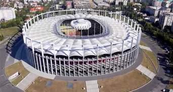 """Україна зіграє два матчі Євро-2020 на стадіоні в Бухаресті: що варто знати про """"Арену Національ"""""""