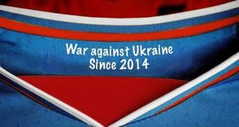 MH17 та війни: у мережі показали, які б гасла Росія могла розмістити на футбольній формі