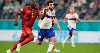 Бельгія принизила Росію в першому матчі Євро-2020: відео голів
