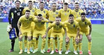 Нідерланди – Україна: онлайн-трансляція матчу Євро-2020
