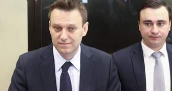 Росія оголосила в розшук директора Фонду Навального